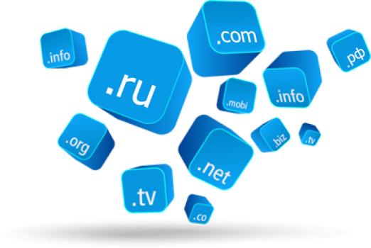 Картинки по запросу зарегистрировать доменное имя