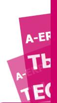 A-ERP Technologies - сообщество профессионалов IT сектора и интернет-маркетинга