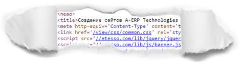SEO-оптимизированные сайты